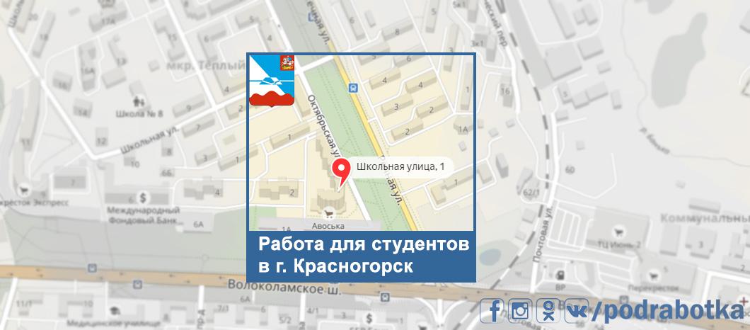 Карта Красногорск